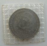 1 рубль 1993 Державин #2, фото №2