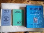 """Книги-справочники """"Телефоны Днепропетровска"""", фото №2"""