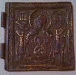 Половинка складня Знамение Божья Матерь, фото №7