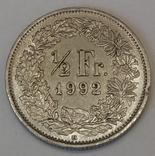 Швейцарія ½ франка, 1992