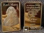 Слиток Карл Маркс реплика, фото №2