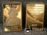 Слиток Карл Маркс реплика, фото №6
