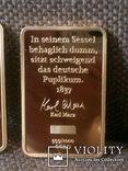 Слиток Карл Маркс реплика, фото №8