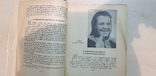 Колхоз на подъёме  1958 год. тираж 7 тыс., фото №4