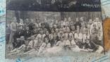 Фото 1941г, фото №2