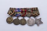 Комплект медалей + документи на одного, фото №5