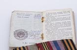 Комплект медалей + документи на одного, фото №7