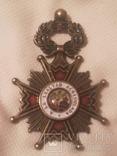 Орден Изабеллы Католической, фото №2