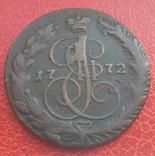 5 копеек 1772 (ЕМ)