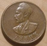 Эфиопия 1 цент 1936-1944, фото №3