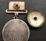 Медаль За отвагу № 119162 (квадро колодка), фото №7