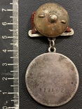Медаль За отвагу № 119162 (квадро колодка), фото №9