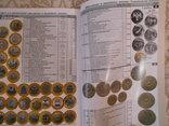 Каталог-справочник Монеты РСФСР СССР и России 1921-2018 годов Оригинал, фото №13