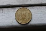 50 копійок 92 року, брак калин та колоска, вага 4,18 грм., фото №4