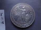 1 торговый доллар 1912 Великобритания  серебро  (Ж.3.16)~, фото №7