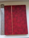 Альбом кляссер с вкладышами, фото №2