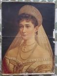 Портрет дружини Миколи другого Александра Федоровна. Репродукция., фото №2