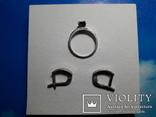 Серьги и кольцо.золото+ серебро., фото №2