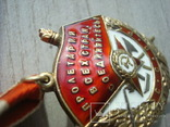 Орден Красного Знамени. БКЗ, фото №4