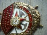 Орден Красного Знамени. БКЗ, фото №6