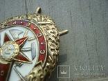 Орден Красного Знамени. БКЗ, фото №8