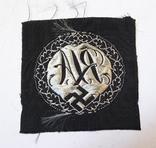 Шитый спортивный знак RJA с документом. Спортивный знак молодежи Рейха (RJA), фото №7