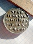 Княжеская или Царская вещь, фото №9