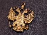 Орел Двухглавый брелок бронза коллекционная миниатюра, фото №3