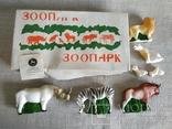 Зоопарк Осташевская фабрика игрушек Саванна СССР полный комплект этикетки коробка, фото №2