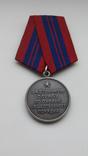 Медаль ООП,серебро, фото №2