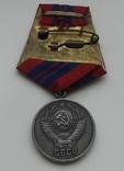 Медаль ООП,серебро, фото №5