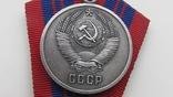 Медаль ООП,серебро, фото №7