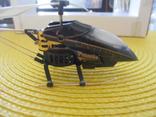 Вертолёт Феникс 9271 б/у, фото №4