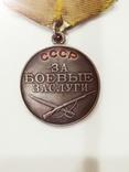 Наградные ордена и медаль, фото №5