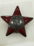 Наградные ордена и медаль, фото №7