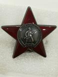 Наградные ордена и медаль, фото №9
