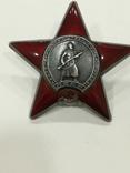 Наградные ордена и медаль, фото №11