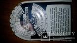 Экспонометр картонный, фото №4