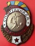 Знак чемпион по футболу спартакиады Военно-Воздушных Сил, фото №4