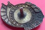Знак чемпион по футболу спартакиады Военно-Воздушных Сил, фото №5