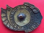 Знак чемпион по футболу спартакиады Военно-Воздушных Сил, фото №6