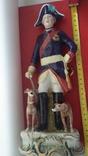Фридрих 2, фото №2