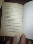 NIRVANA-подробная биография группы и в первые полная коллекция всех песен, фото №6