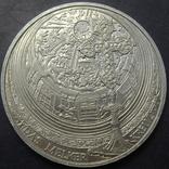 10 євро Австрія 2007 Абатство Мельк, срібло, фото №2