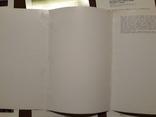 Місто герой Київ, полный комплект открыток, большой формат, фото №8