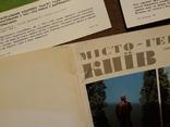 Місто герой Київ, полный комплект открыток, большой формат, фото №12