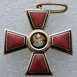 Орден Св. Владимира 4-й степени, фото №2