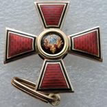 Орден Св. Владимира 4-й степени, фото №5