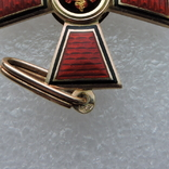 Орден Св. Владимира 4-й степени, фото №6