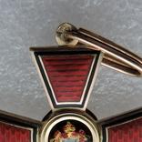 Орден Св. Владимира 4-й степени, фото №7